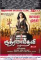Anushka's Rudhramadevi Movie Release Posters