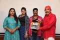 Vijayachander @ Rudra Nagu Movie Opening Stills