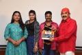 Vijayachander @ Rudra Nagu Movie Opening Stills
