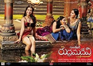 Catherine Tresa, Nithya Menon, Anushka Shetty in Rudrama Devi Latest Posters