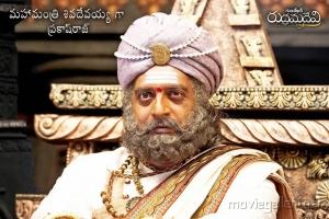 Prakash Raj as Mahamantri Shivadevayya in Rudrama Devi Movie Posters