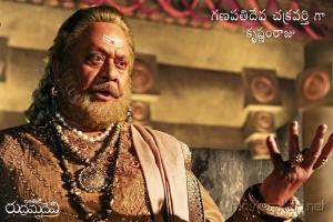 Krishnam Raju as Ganapathi Deva Chakravarthy in Rudrama Devi Latest Posters
