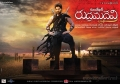 Allu Arjun as Gona Ganna Reddy in Rudrama Devi Latest Posters