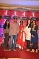 Rudrama Devi Movie Release Date Announcement Stills