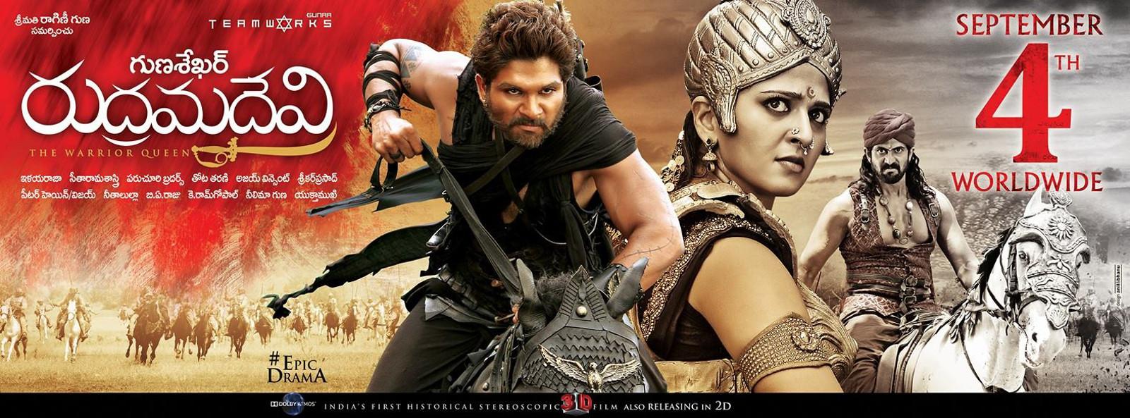 Allu Arjun & Anushka in Rudramadevi Movie Release Date Sept 4th Posters