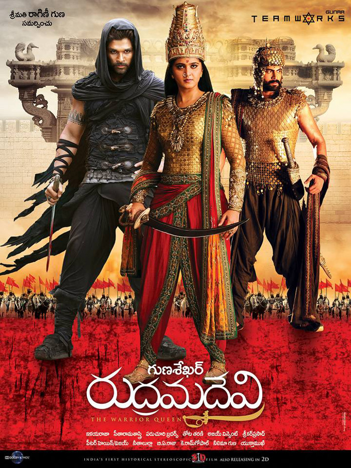Allu Arjun, Anushka, Rana in Rudramadevi Movie Posters