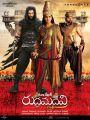 Allu Arjun, Anushka, Rana in Rudramadevi Movie Posters