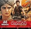Anushka, Allu Arjun, Rana Daggubati in Rudrama Devi Movie Release Posters