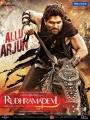 Allu Arjun in Rudramadevi Movie Release Posters