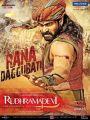 Rana Daggubati in Rudramadevi Movie Release Posters