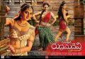 Anushka, Nithya Menon, Catherine Tresa in Rudramadevi Movie Release Posters