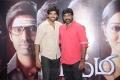 Inigo Prabhakaran, Vijay Sethupathi @ Rummy Movie Audio Launch Stills