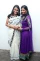 Gayathri, Iyshwarya Rajesh @ Rummy Movie Trailer Launch Photos