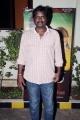 Director Balakrishnan K @ Rummy Movie Trailer Launch Photos