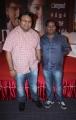 D.Imman, Yugabharathi @ Rummy Movie Trailer Launch Photos