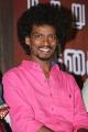 Actor Sentrayan @ Rummy Movie Press Meet Stills