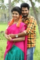 Shilpa, Mahendra in Runam Telugu Movie Stills