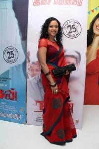 Tamil Actress Rupa Manjari in Red Saree Pics