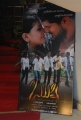 Rushi Audio Release Stills