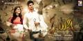 Arvind Krishna, Supriya Shailaja @ Rushi Movie Wallpapers