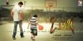Rushi Telugu Movie Wallpapers