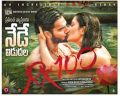 Karthikeya Payal Rajput Hot RX100 Movie Release Today Posters