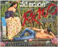 Payal Rajput Karthikeya RX100 Movie Release Today Posters