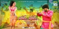 Aksha, Srinivas in Rye Rye Telugu Movie Release Wallpapers