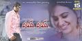 Srinivas, Aksha in Rai Rai Telugu Movie Release Wallpapers