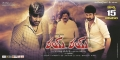 Rye Rye Telugu Movie Release Wallpapers