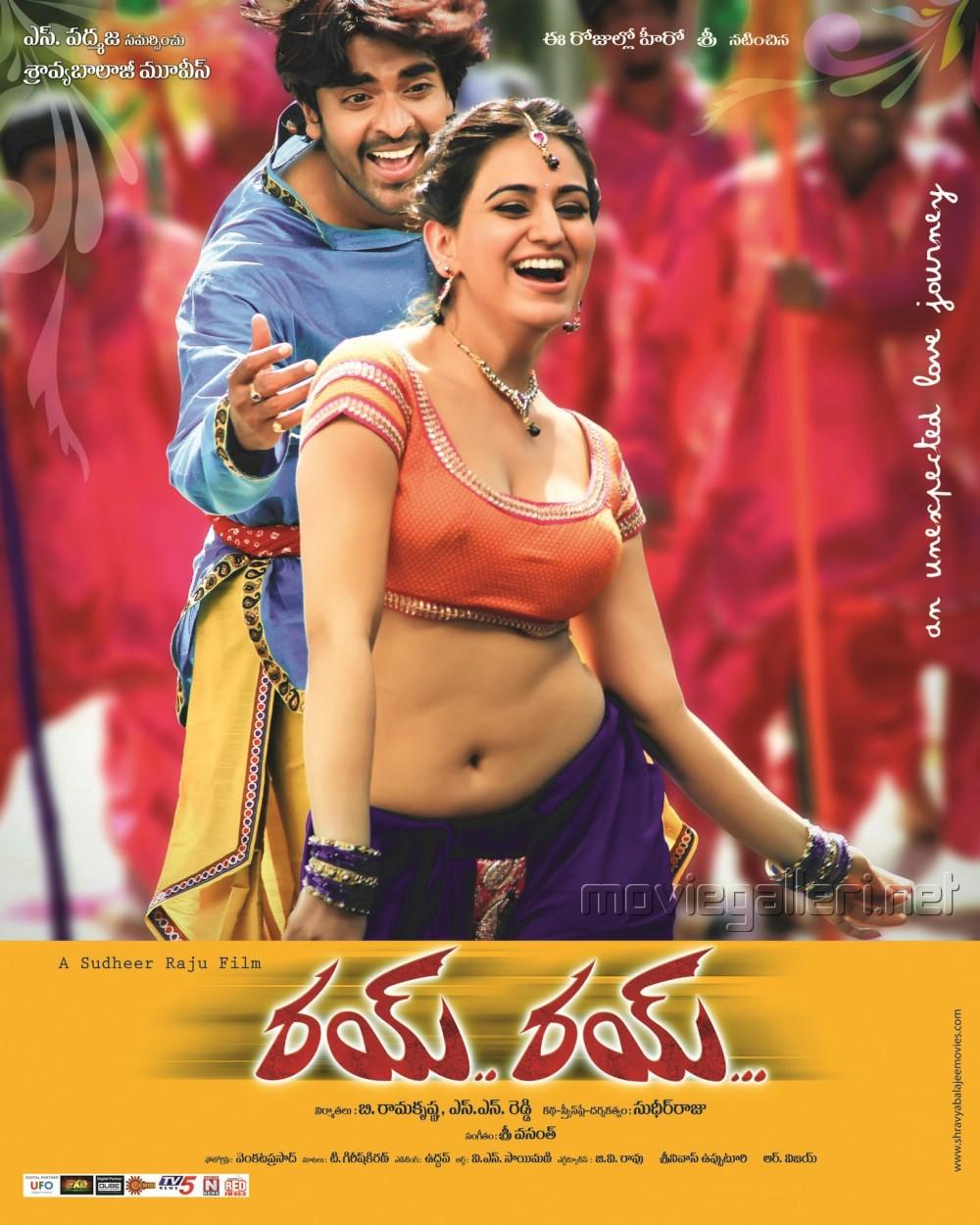 Telugu movies untouched