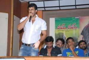 Rai Rai Movie Success Meet Stills