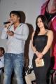 Srinivas, Aksha at Rye Rye Platinum Disc Function Photos