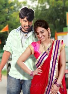 Actor Srinivas, Actress Aksha in Rye Rye Telugu Movie Stills