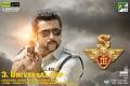 Actor Suriya in S3 Audio Release Posters