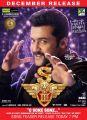 Actor Suriya in Singam 3 Audio Release Posters