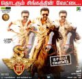 Actor Suriya in S3 Audio Release Posters