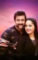 Suriya, Anushka in S3 Movie Latest Stills