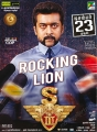 Suriya's S3 Movie Release 23rd Dec Posters