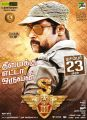 Suriya's S3 Movie Release Date Dec 23rd Posters