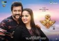 Suriya, Anushka Shetty in S3 (Yamudu 3) Movie Wallpapers