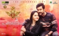 Anushka Shetty, Suriya in S3 (Yamudu 3) Movie Wallpapers