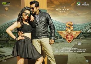 Shruti Haasan, Suriya in S3 (Yamudu 3) Movie Wallpapers