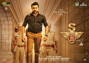 Actor Suriya in S3 (Yamudu 3) Movie Wallpapers