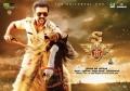 Actor Suriya in S3 Telugu Movie Wallpapers