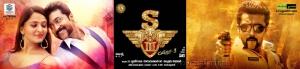 Suriya, Anushka Shetty, Shruti Haasan in S3 (Yamudu 3) Movie Wallpapers