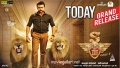 Actor Suriya's S3 (Yamudu 3) Movie Release Today Posters