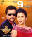 Suriya, Shruti Hassan in S3 (Yamudu 3) Telugu Movie Release Date Feb 9 Posters