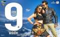 Shruti Hassan, Suriya in S3 (Yamudu 3) Telugu Movie Release Date Feb 9 Posters