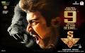 Suriya's Yamudu 3 Telugu Movie Release Date Feb 9 Posters